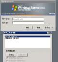 Windows's backdoor