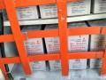 福建泉州分公司全国首创喷印电池防盗标语减少损失