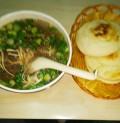 淮南牛肉粉条汤