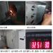 河南驻马店分公司利用烟囱效应建设基站自通风系统